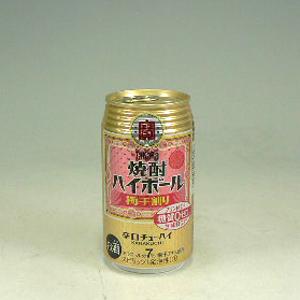 宝 焼酎ハイボール 梅干割り 350ml  [80515]