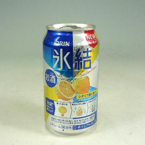 キリン 氷結 レモン 350ml  [80571]
