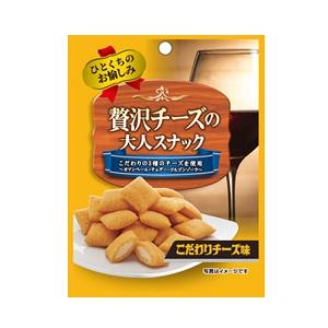 贅沢チーズの大人のスナック こだわりチーズ 35g  [8058]