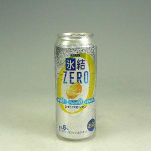 キリン 氷結ゼロ レモン 500ml  [80595]
