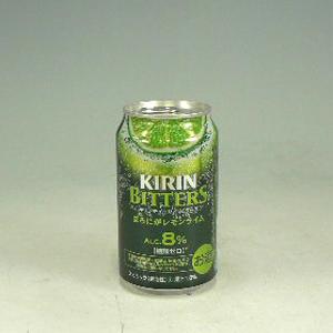 キリン ビターズ レモンライム 350ml  [80638]