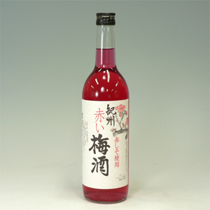 紀州 赤い梅酒 12度 720ml 和歌山県  [81187]