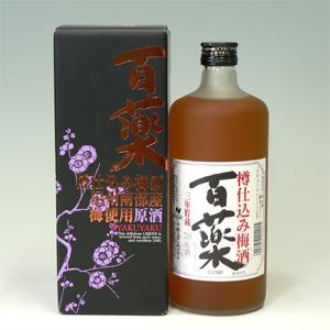 樫樽三年貯蔵 百薬梅酒 720ml 20度  [81193]