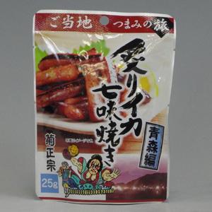 菊正宗 炙りイカ七味焼き 25g  [8120]