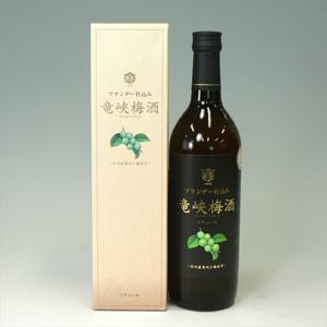ブランデー仕込み 竜峡梅酒 720ml 14度 長野県  [81220]