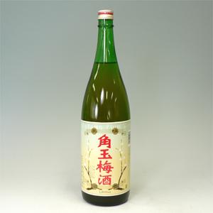 角玉梅酒 1800ml 12度 鹿児島県  [81245]