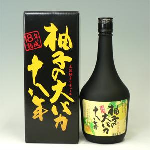 司牡丹 柚子の大バカ 18年 720ml 高知県  [81252]