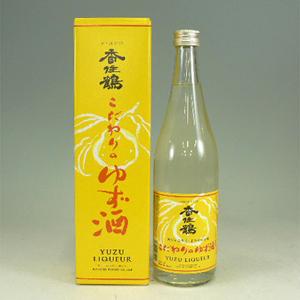 香住鶴 こだわりのゆず酒   720ml  [81311]