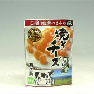 菊正宗 焼きチーズ 北海道北見編 18g  [8162]