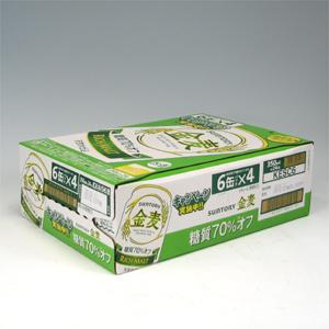 サントリー 金麦 糖質70%オフ 350ml ×24  [852378]