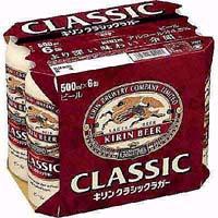 キリン クラシックラガー 500ml缶×6P  [862097]
