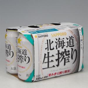 サッポロ 生搾り 350ml×6  [862269]