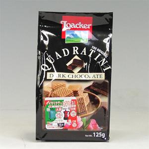 ローカークワドラティーニ ダークチョコレート125g  [8700]