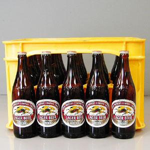 キリン ラガービール 中瓶 500ml×20本P函入  [872003]