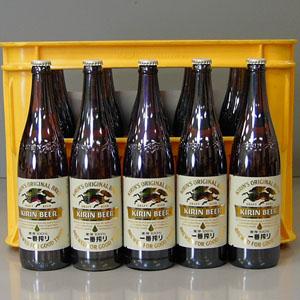 キリンビール一番搾り 大瓶 633ml×20本P函入  [872007]