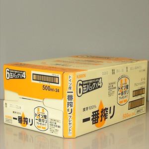 キリン 一番搾り 500ml缶×24  [872010]