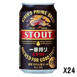 キリン 一番搾り スタウト 350ml缶×24  [872019]