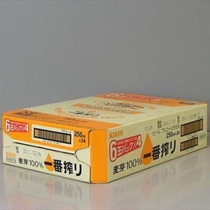 キリンビール一番搾り 缶 250ml×24  [872027]