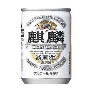 キリン 淡麗 超ミニ缶 135ml×30  [872055]