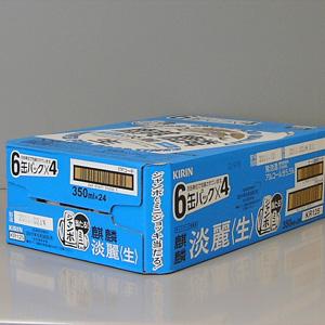 キリン 淡麗 350ml缶X24    [872061]