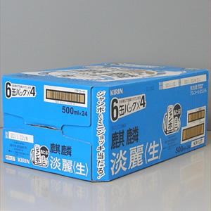 キリン 淡麗 500ml缶X24    [872062]