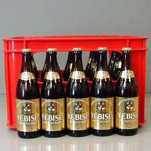 エビス 生ビール 中瓶 500ml×20本P函入  [872228]