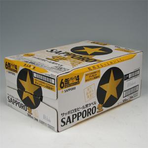 サツポロ 黒ラベル 500ml缶X24  [872259]
