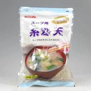 スープ用 糸寒天 30g  [9167]