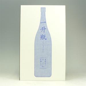 宅配box 1800ml 2本入り  [924952]