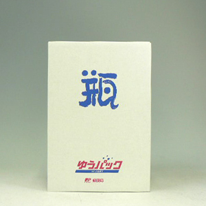 宅配box 750ml〜900ml 2本入り  [924954]