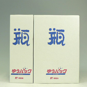 宅配box 750ml〜900ml 3本入り  [924955]