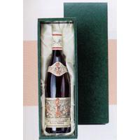 ワイン1本入り進物箱(布張り)  [925002]