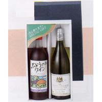 ワイン2本入り進物箱(布なし)  [925005]