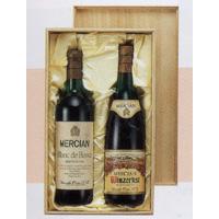 ワイン2本入り 木箱  [925008]