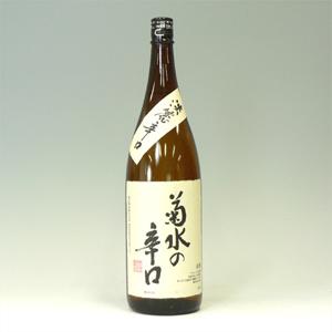 菊水の辛口 本醸造 1800ml  [933]