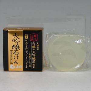 白鶴 鶴の玉手箱 大吟醸 石けん 100g  [9351]