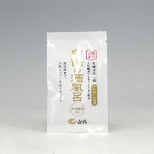 白鶴 鶴の玉手箱 酒風呂大吟醸配合 25ml  [9356]